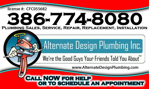 Our water heater sticker!  You won't have trouble finding it!
