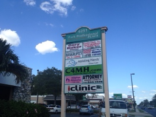 Park Professional Plaza, Home to Assisting Hands Home Care