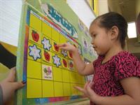 ECE Preschool
