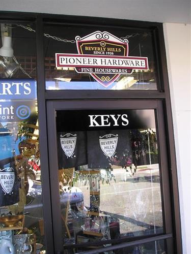 we duplicate keys