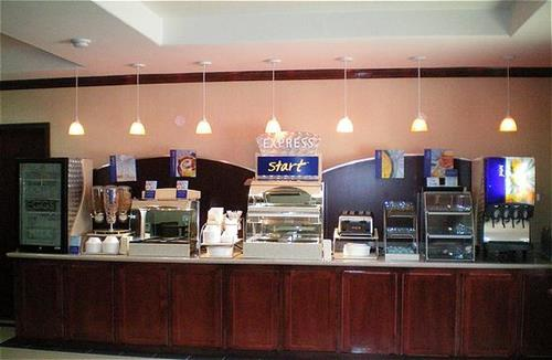 Complimentary Hot Breakfast Bar