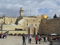 Kotel (Western Wall) Jerusalem, Israel