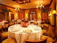 Private Event Space - Ballroom