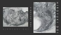 HIroki Doi book cover art