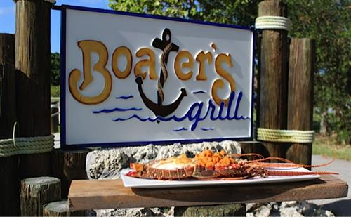 Best Seafood Restaurant : Boater's Grill