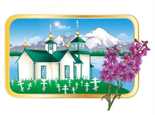 Gallery Image CHURCH_LOGO_FINAL_compressed.jpg
