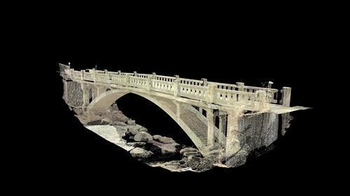 Minneopa State Park Bridge Scan