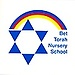 Bet Torah Nursery School
