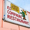 El Compadre Restaurant - Warrenton