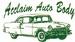 Acclaim Auto & Truck Accessories