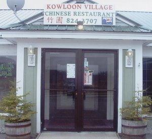 Kowloon Village Chinese Restaurant