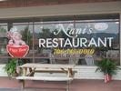 Nani's Cuban Restaurant