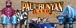 Paul Bunyan Land Amusement Park & Campground