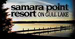 Samara Point Resort on Gull Lake