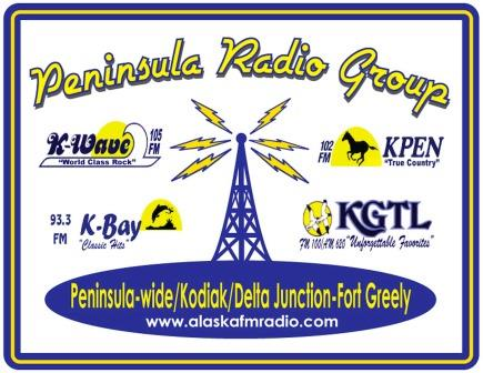 Gallery Image PeninsulaRadioGroupMagnet.jpg