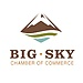 Big Sky & Greater Yellowstone Welcome Center