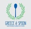 Greece e Spoon