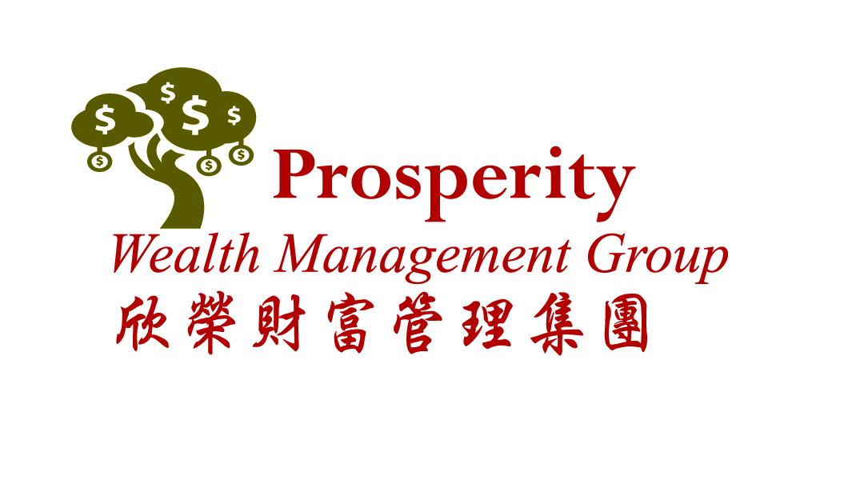 Prosperity Wealth Management