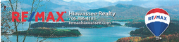 Re/Max Hiawassee Realty - Bill Pierson
