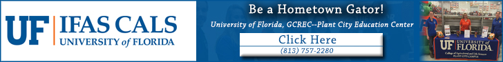 University of Florida - Plant City Campus