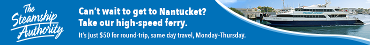 Woods Hole, Martha's Vineyard & Nantucket Steamship Authority