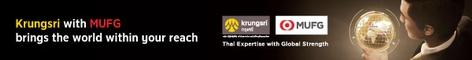 Bank of Ayudhya Public Company Limited (Krungsri)