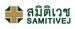 Samitivej Public Company Limited -