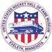 United States Hockey Hall Of Fame - Eveleth
