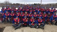 11th Annual Brainerd Lakes Area Outdoor Youth Expo