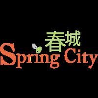 Spring City Nursery -