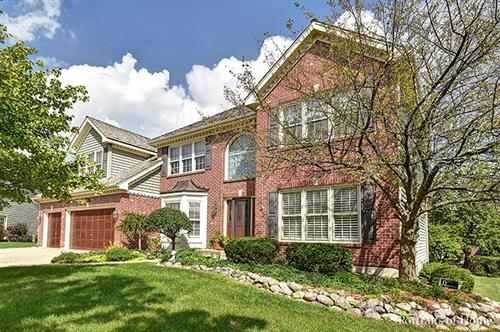 FOR SALE-1531 Maria Ct, Wheaton