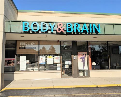 Gallery Image Body_and_Brain_Libertyville_05.JPG