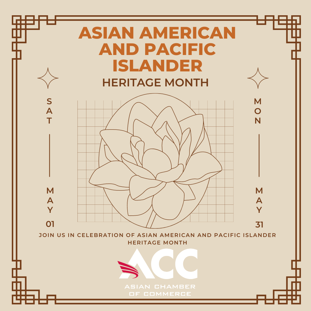 2021 Asian American and Pacific Islander Heritage Month Resources