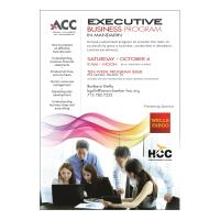 Asian Business Institute: Mandarin Executive Program 2018
