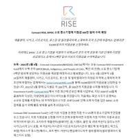 Comcast RISE to Award $1 Million in Grants - Korean