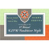 6th Annual KSFW  Fundraiser Night