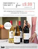Wine Shop at Home - Nowland - Antioch
