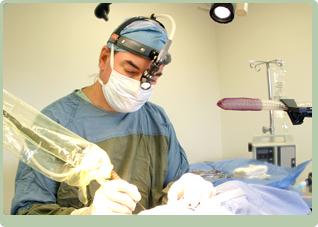 We offer a full range of surgical procedures, including orthopedics