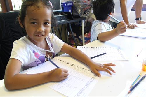 Educational Support: Homework Assistance & Tutoring