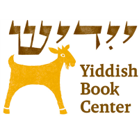 Yiddish Book Center To Reopen To The Public on June 24, 2021