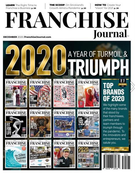 2020 Franchise Journal