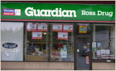 Guardian Ross Drug - 1128 Smythe Street Location