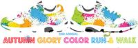 Autumn Glory 3K Color Run & Walk