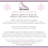 Free Public Skating sponsored by the Kinsmen Club