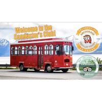 Anchorage Trolley Tours - Anchorage