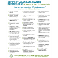 Elevate Alaska Businesses This April!