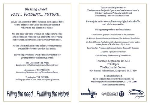 Blessing Israel: Past, Present and Futue concert and light complimentary Italina buffet
