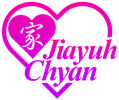 Jiayuh Chyan - Transformational Healing