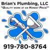 Brian's Plumbing, LLC