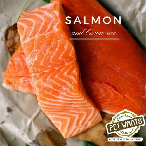 Gallery Image Salmon_and_Brown_Rice.jpg